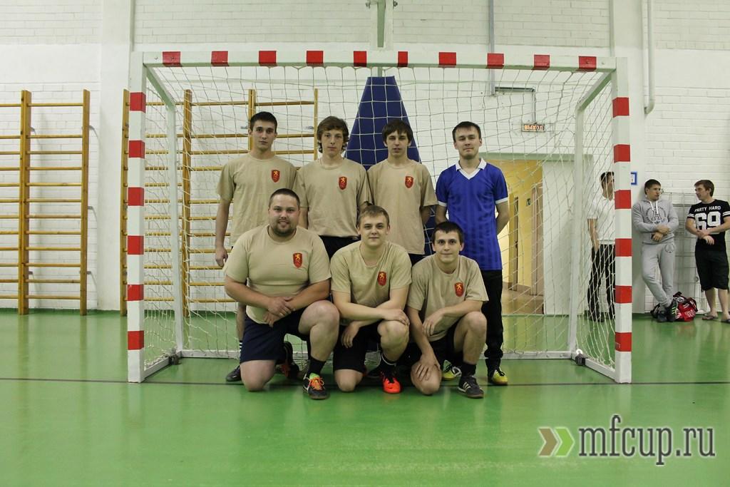FC Mig Ultras